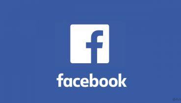 Instalar-Facebook-actualapp